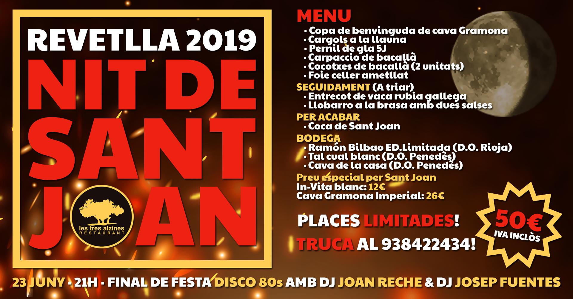 Restaurante braseria en La Roca Village - Les Tres Alzines - Verbena 2019 y noche de San Juan