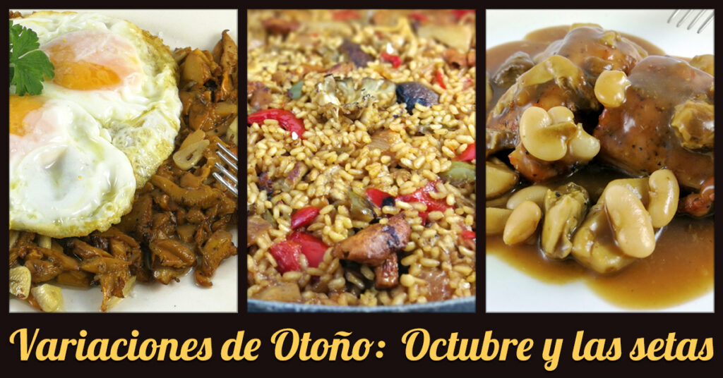 Restaurante braseria en La Roca Village - Les Tres Alzines - Variaciones de Otoño: Octubre y las setas
